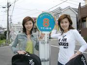 shop_007