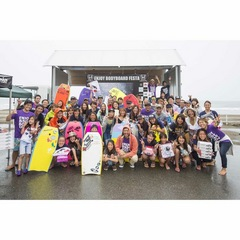 ライダー粂総一郎『Enjoy Bodyboard Festa‼︎』